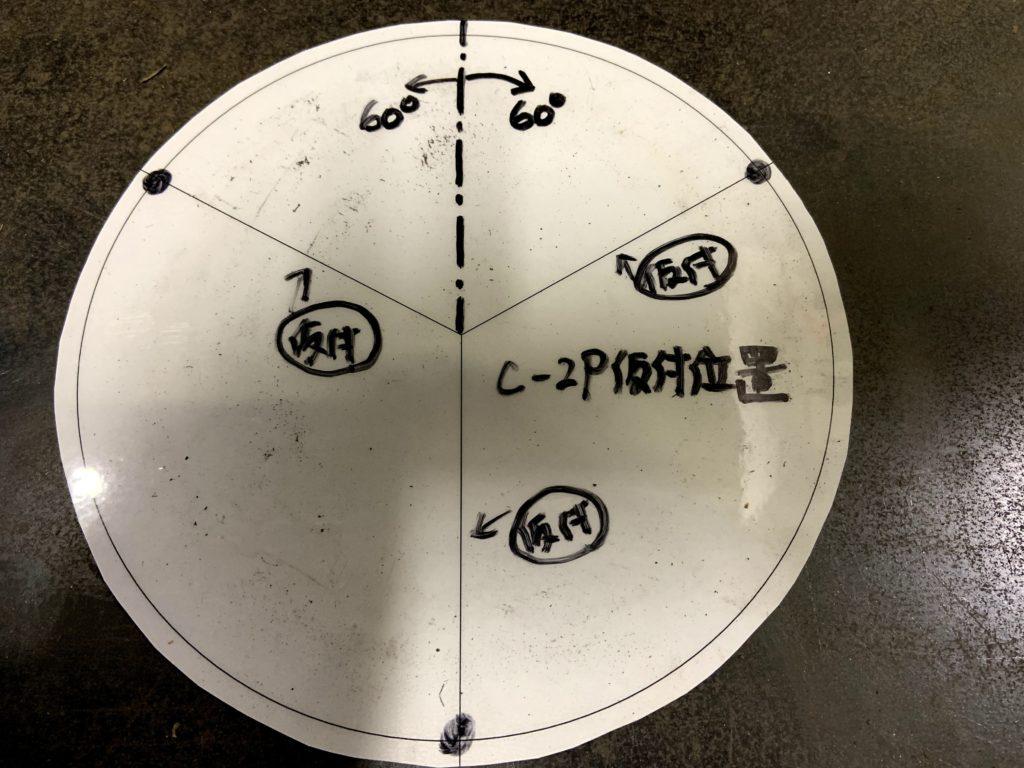 【C-2P】仮付けシート